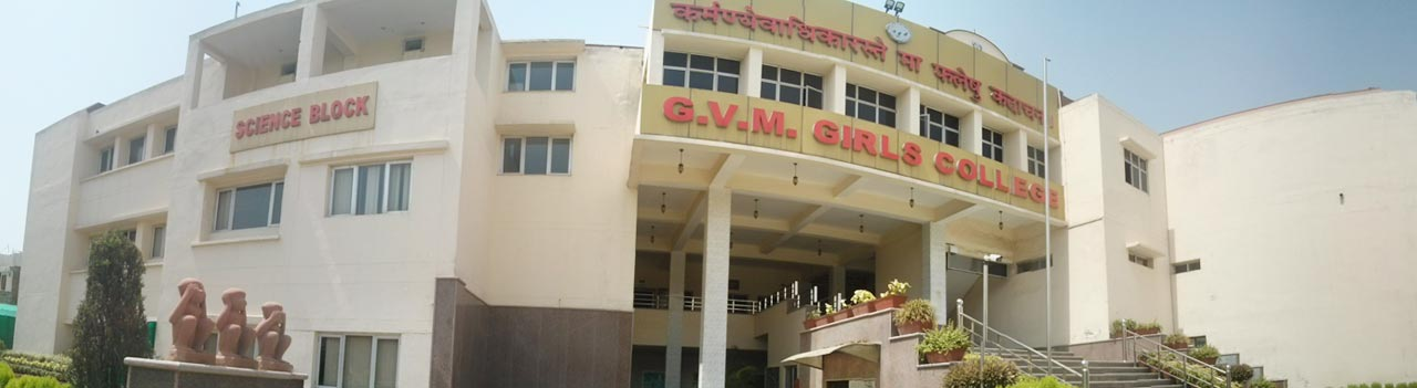 Gita Vidya Mandir Girls College