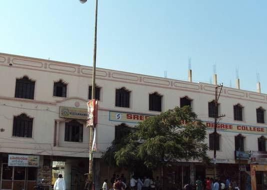 Sree Chaitanya Degree and PG College, Karimnagar