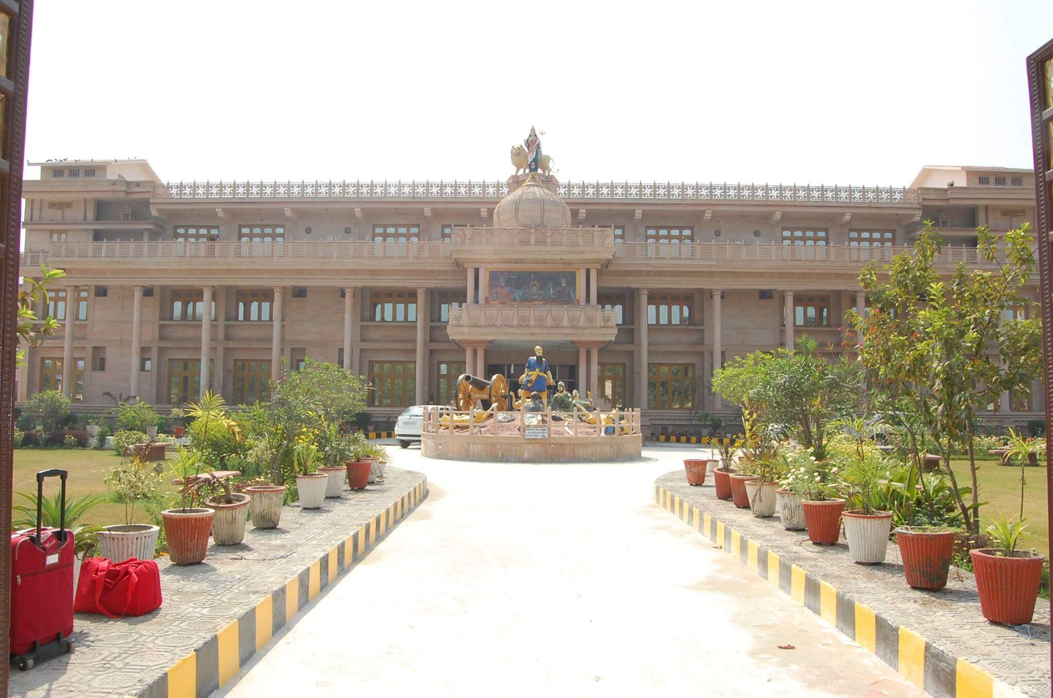 Shiv Shakti Ayurvedic Medical College, Mansa