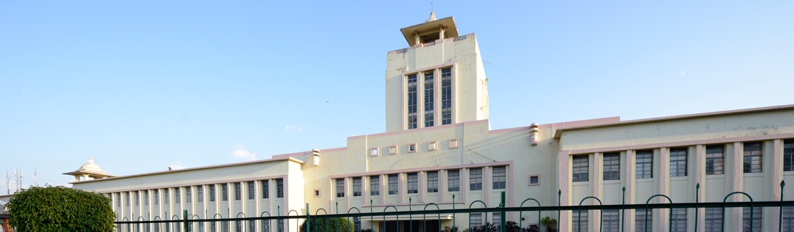 Birla Institute Of Technology, Lalpur Extension Centre, Ranchi