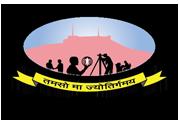Sinhgad College of Nursing, Pune