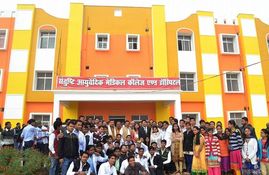 Santushti College Of Medical And Higher Studies