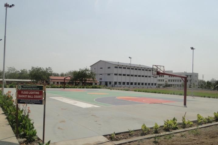 Dahiwadi College, Satara