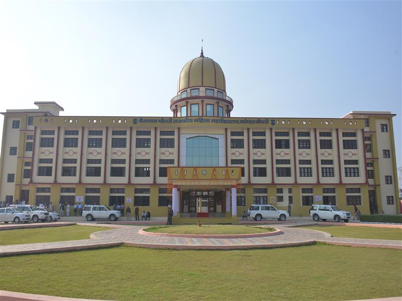 Government College for Women, Mahendergarh