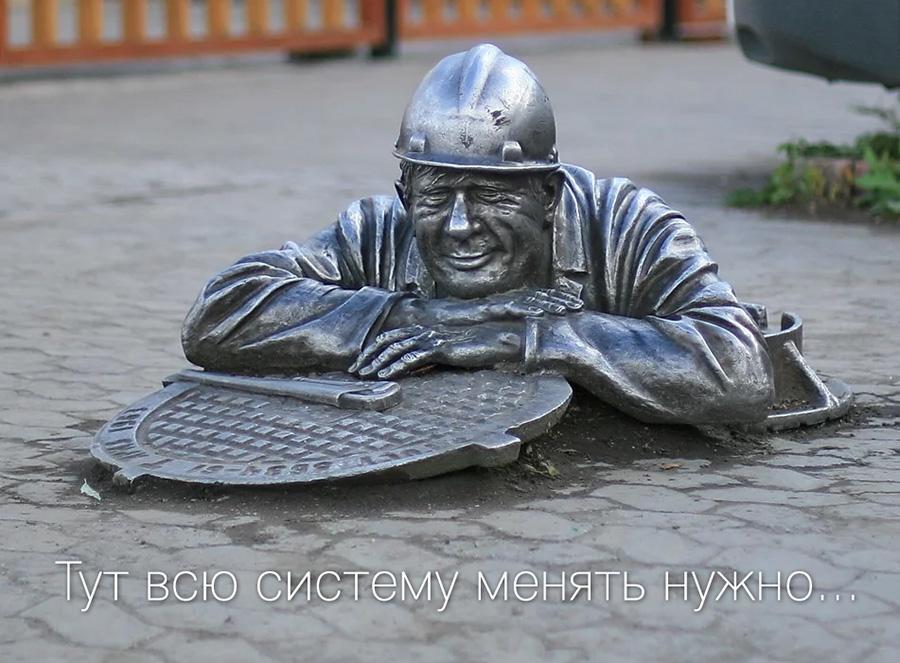 Рассуждения с карикатурами и демотиваторами о том, зачем Навальный понадобился