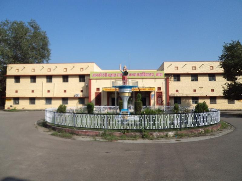 Government Arts Girls College, Kota