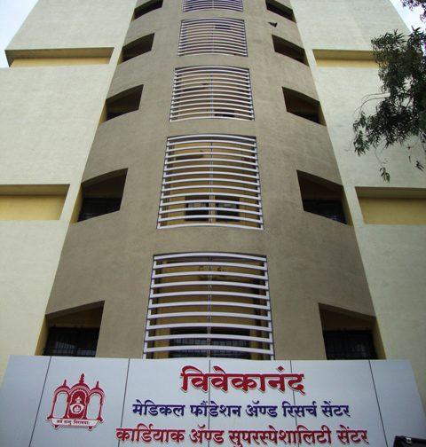 Vivekanand Hospital Latur Image