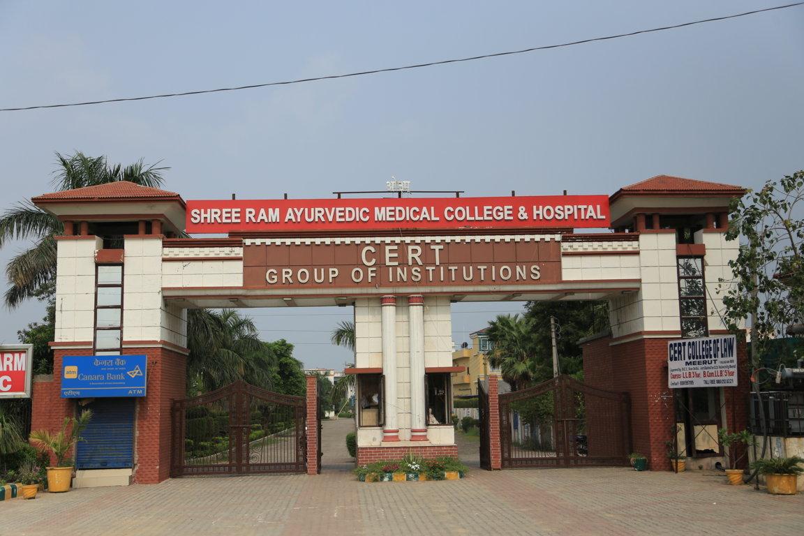 Sri Ram Ayurvedic Medical College and Hospital, Meerut Image
