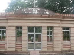 Central Institute of Psychiatry, Ranchi