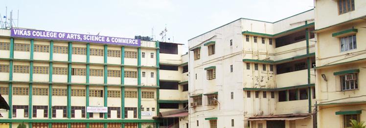 Vikas Night College of Arts Science and Commerce, Mumbai Image
