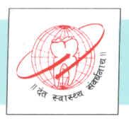 Pandit Dindayal Upadhyay Dental College, Solapur