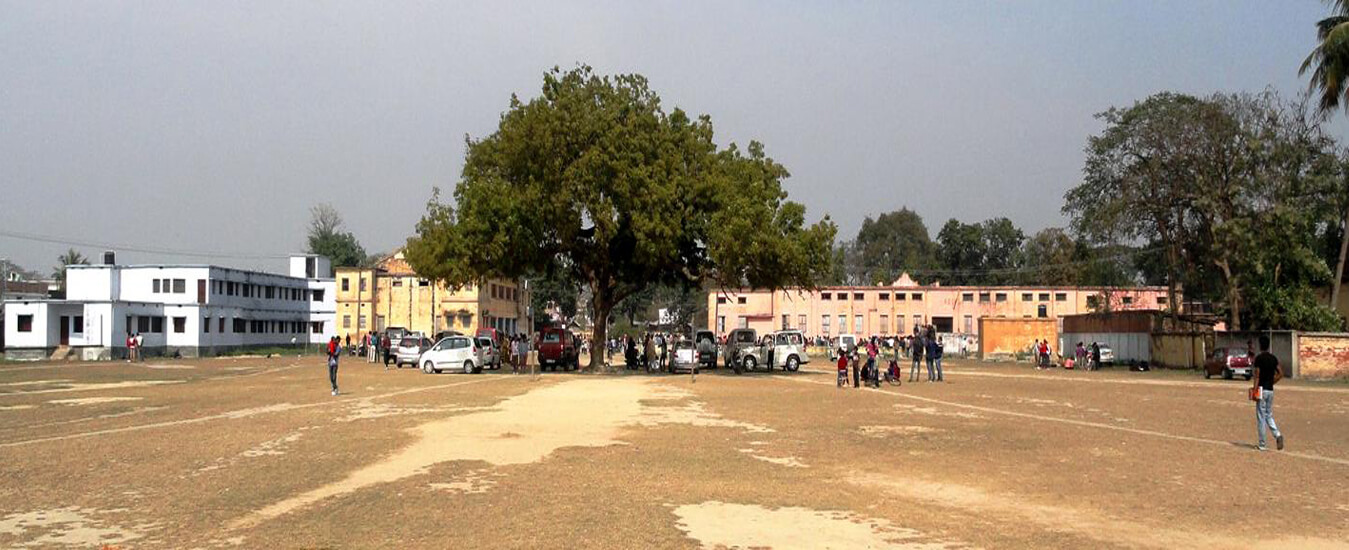 Darshan Sah College, Katihar