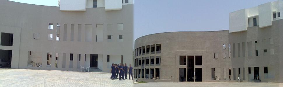 Bankers Nursing Institute