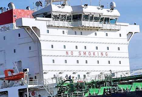 napis na statku no smoking