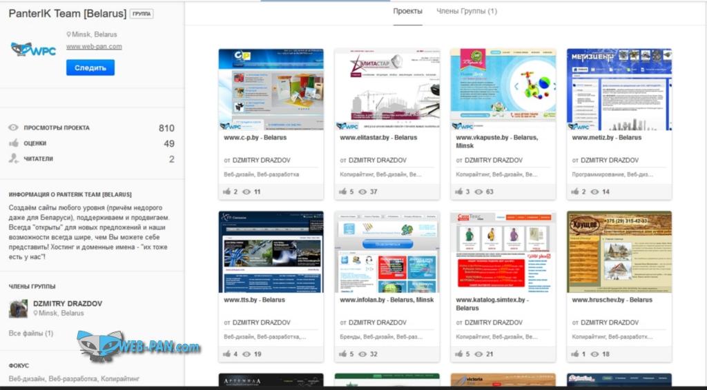 Моё портфолио довольно объёмно на сайте Behance Adobe!