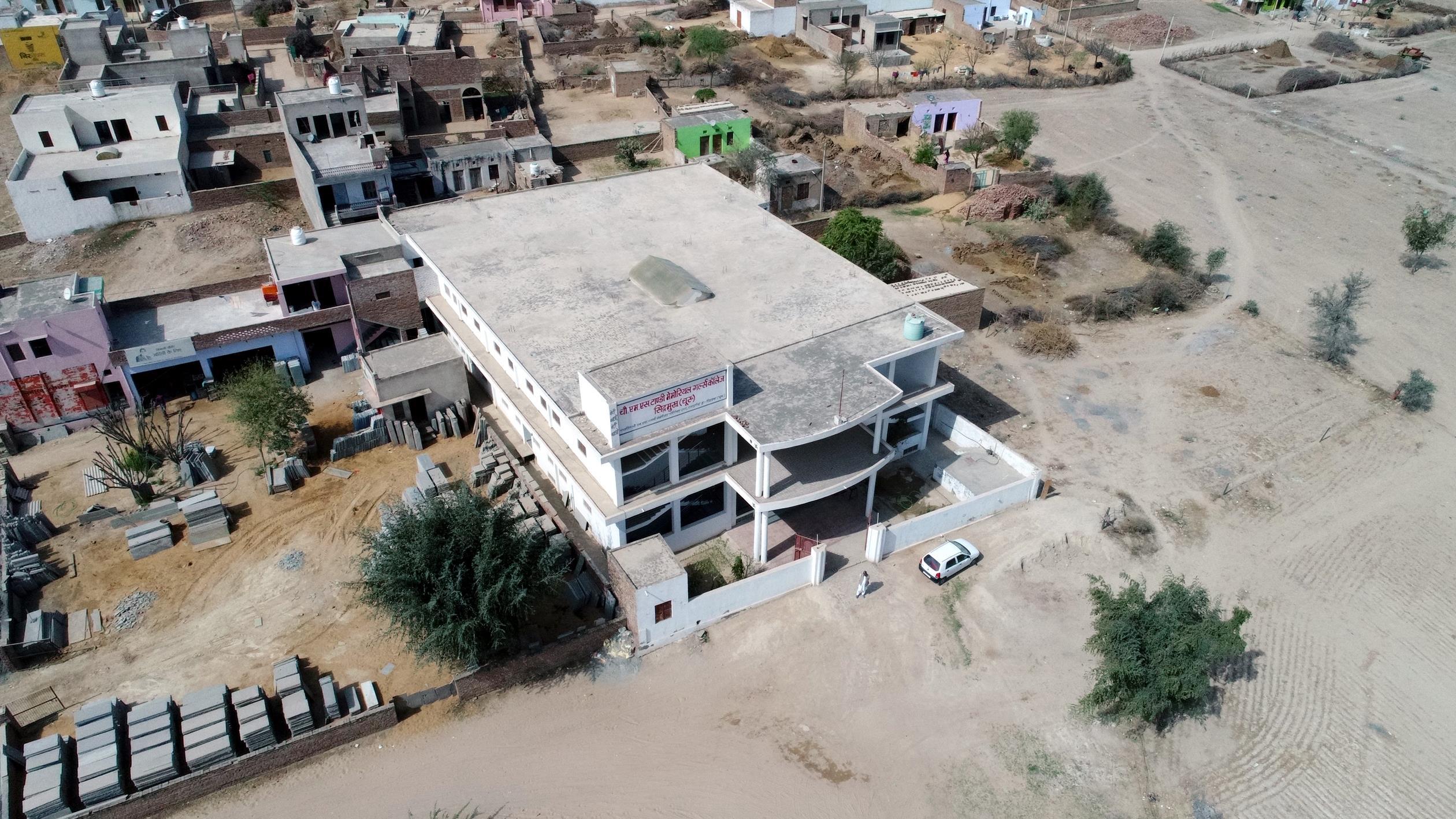 Ch. M.S. Tandi Memorial Girls College Sidhmukh