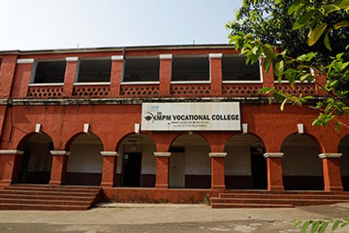 Mrs. KMPM Vocational College, Jamshedpur