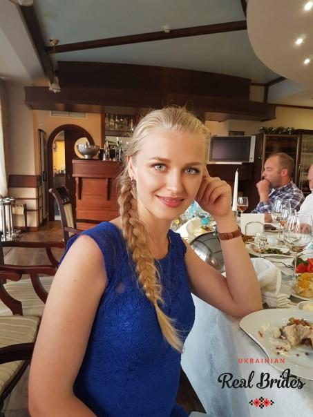 Photo gallery №5 Ukrainian bride Julia