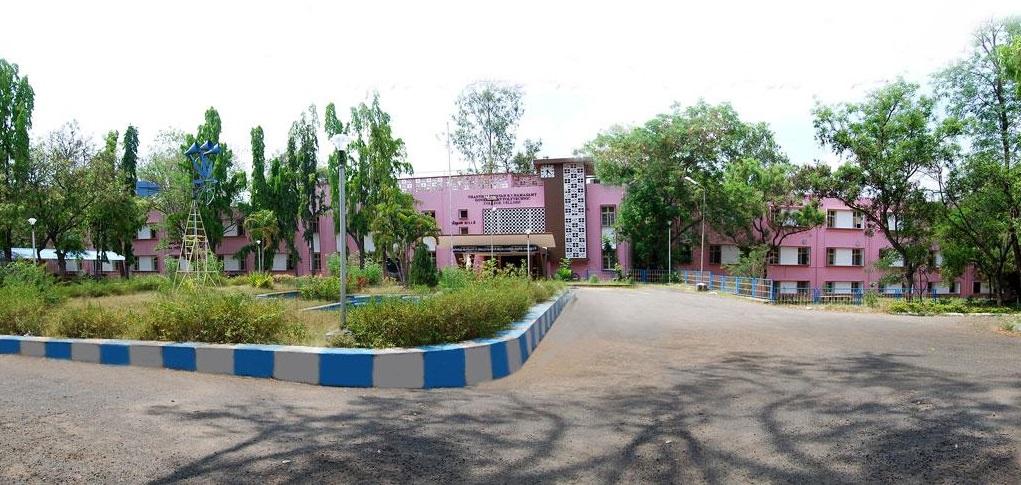 Government Polytechnic College, Vellore