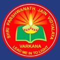 SDS Badamia College of Professional Studies Varkana