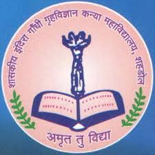 Government Indira Gandhi Home Science College, Shahdol