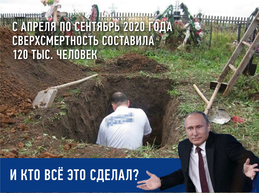 Демотиваторы на тему оптимизации медицины в России