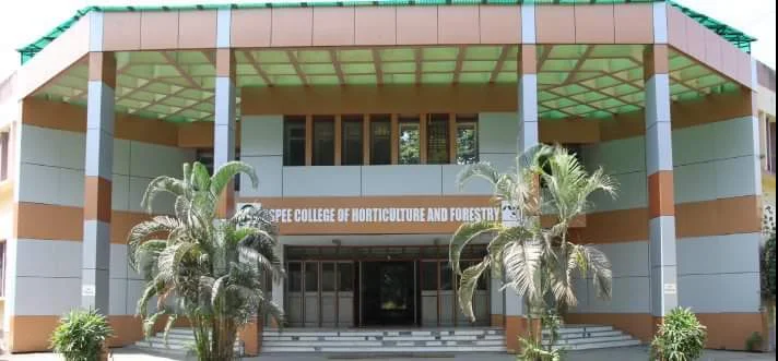 ASPEE College of Horticulture and Forestry, Navsari