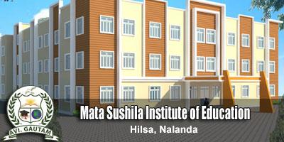 Mata Sushila Institute Of Education, Nalanda Image