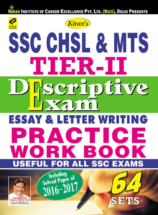 SSC CHSL & MTS TIER-II DESCRIPTIVE EXAM ESSAY & LETTER WRITING PRACTICE WORK BOOK – ENGLISH