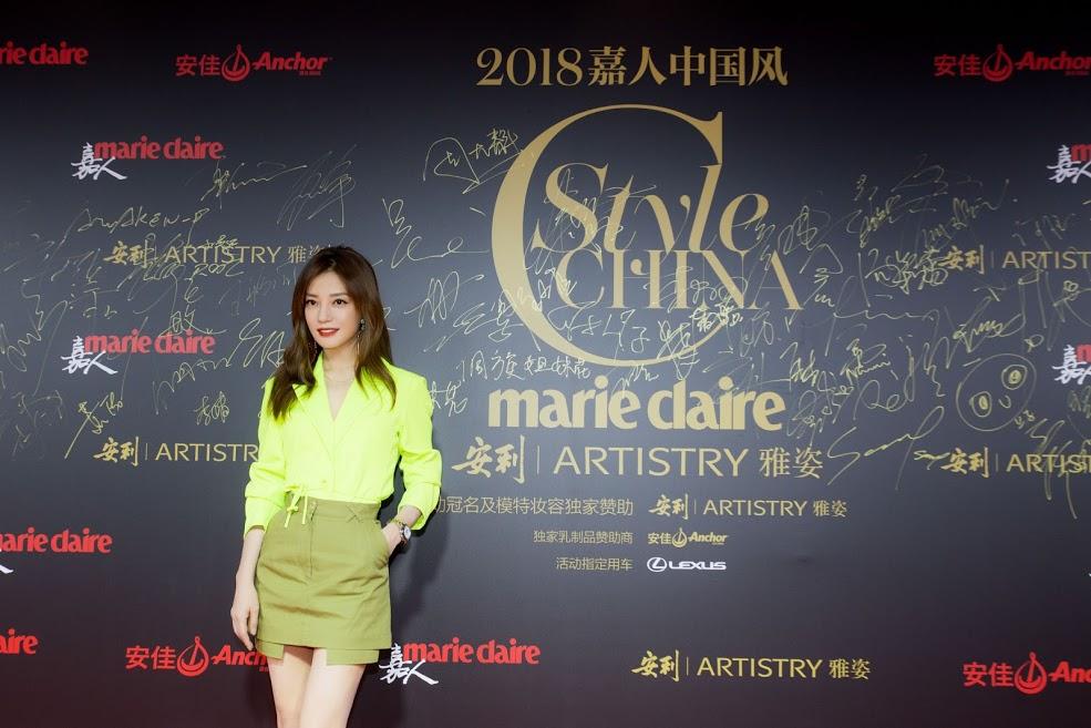 2018.12.17 | Triệu Vy dự chương trình StyleChina MarieClaire2018