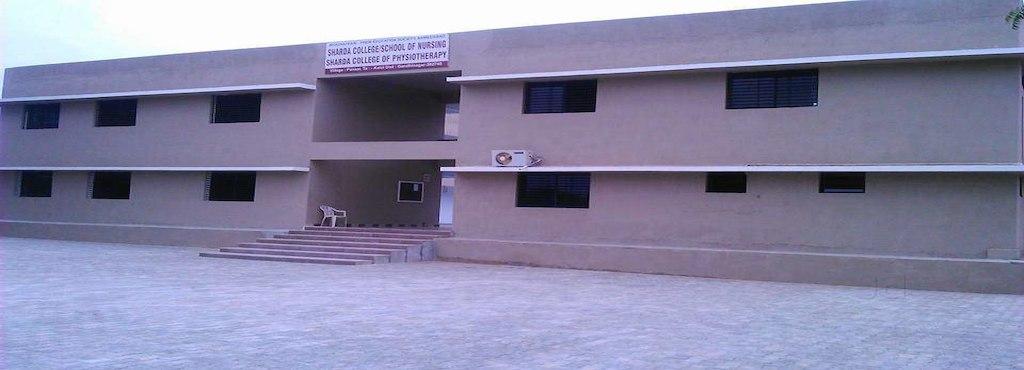 Sharda Nursing College, Gandhinagar Image