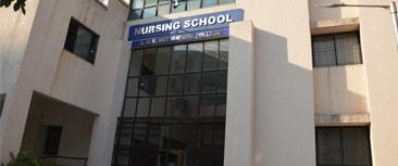 AMC MET Nursing College Image