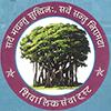 Shivalik Ayurvedic Medical College