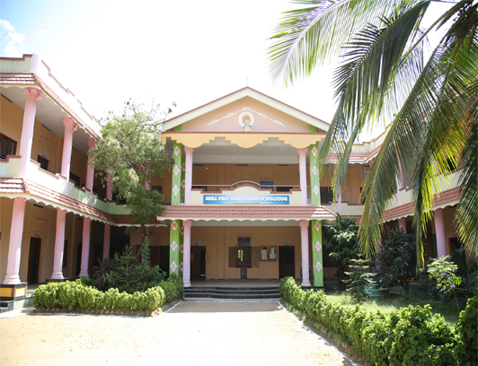 Anna Vinayagar College of Education, Kanyakumari