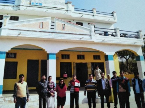 Gurukul Degree College, Dungarpur