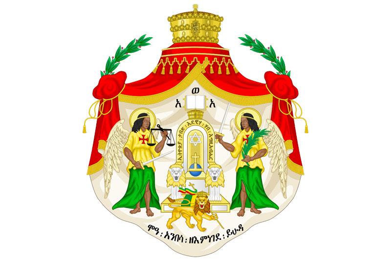 Escudo de Abisinia