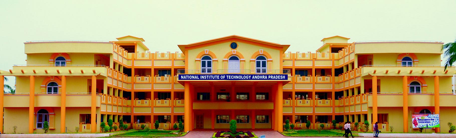 NIT (National Institute of Technology), Tadepalligudem Image