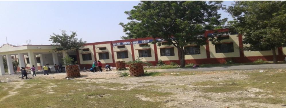 Late Shri Bhikabhai Bhil Government College, Sagwara