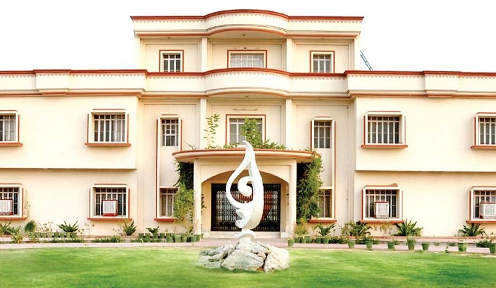 Jain Vishva Bharati Institute Image