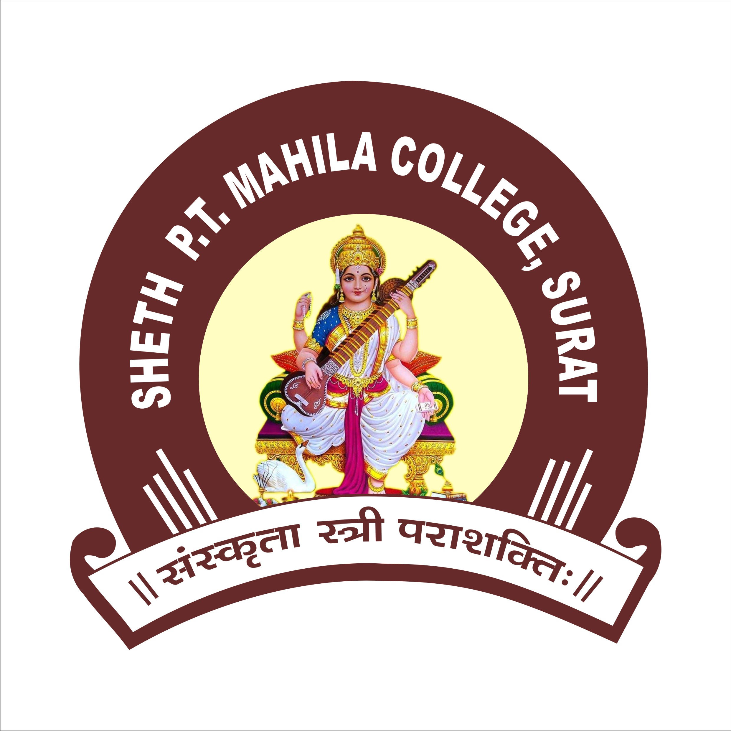 Sheth P.T. Mahila College of Arts and Home Science, Surat