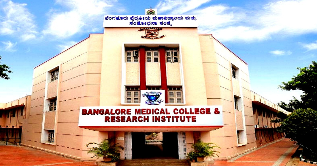 Bangalore Medical College and Research Institute, Bangalore Image