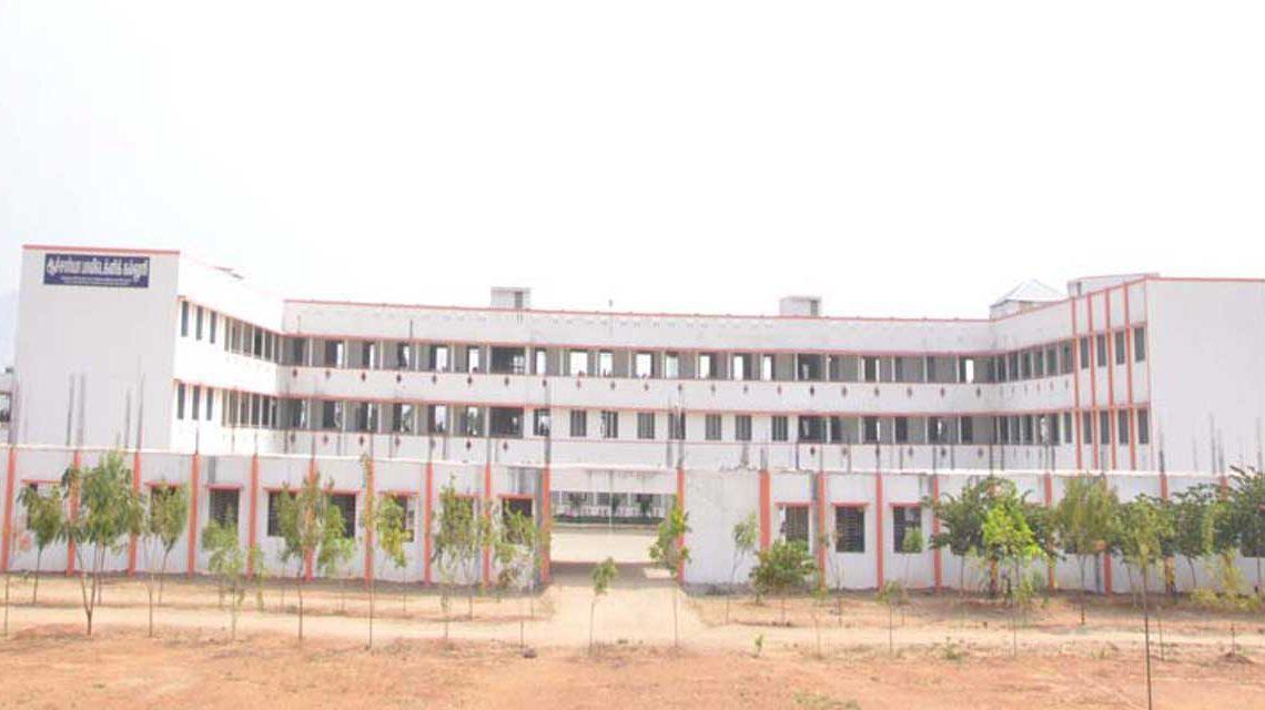 Acharya Polytechnic College