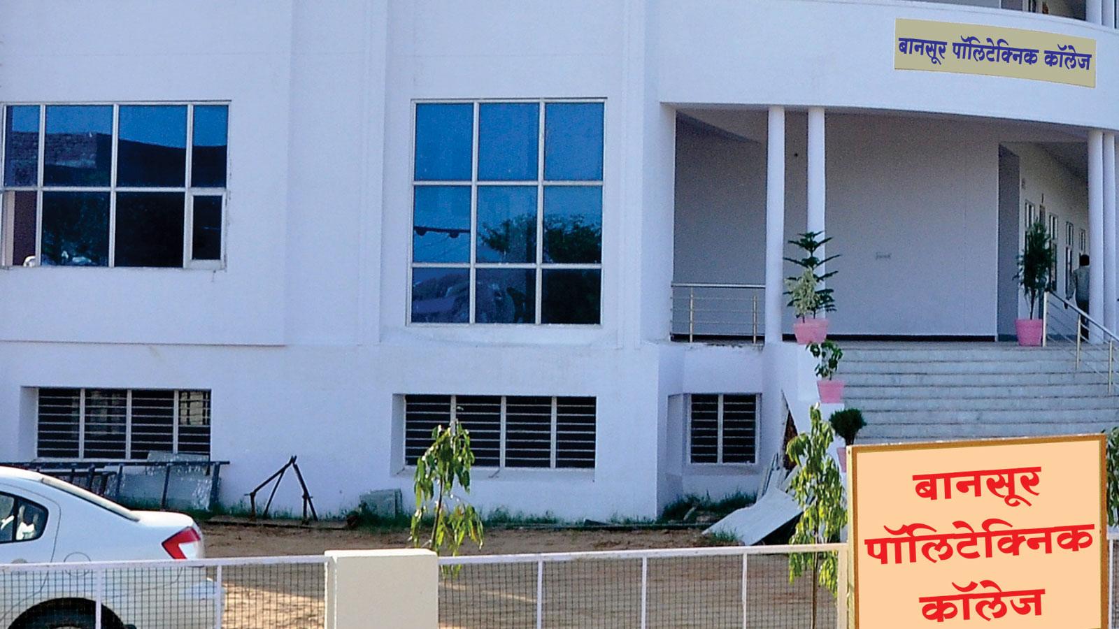 Bansur Polytechnic College