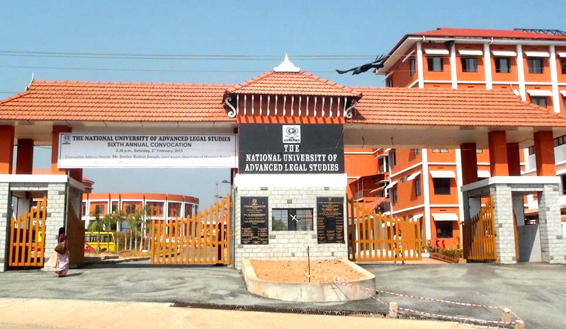 NUALS (National University of Advanced Legal Studies, Ernakulam) Image