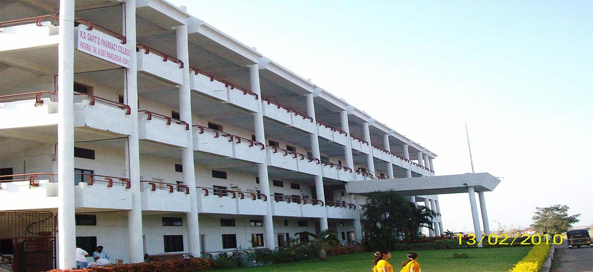 K D Gavit Nursing School, Nandurbar