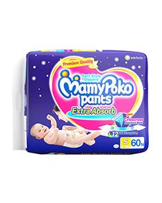 Mamy Poko Pants Small