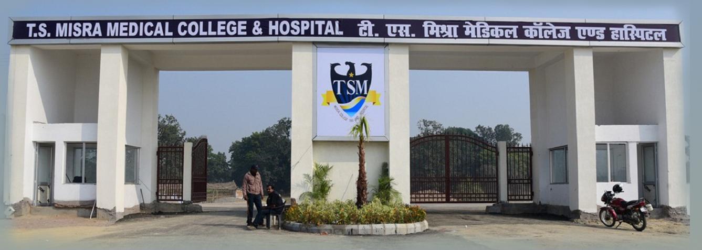 T S Misra College Of Nursing Image