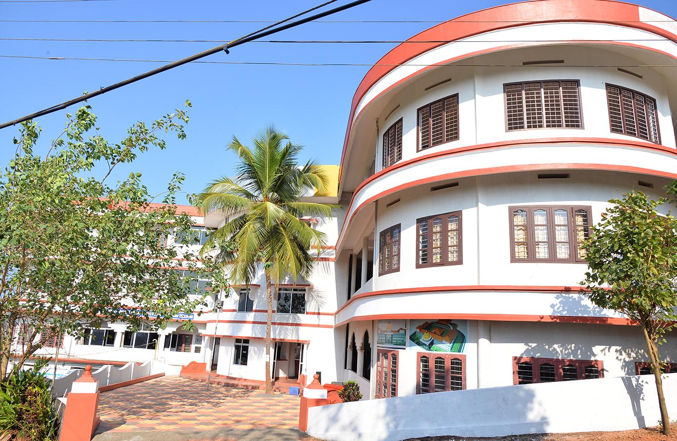 Bhavan's PALSAR - Law School