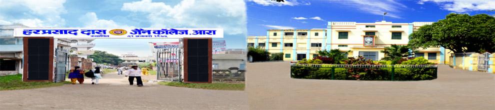 H.D. Jain College, Arrah
