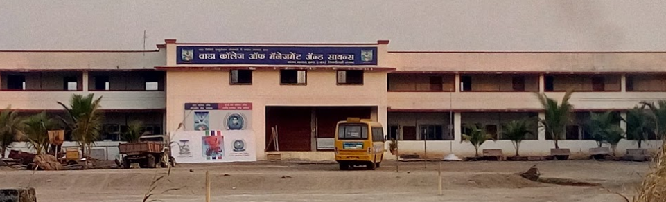Wada College of Management and Science, Palghar Image
